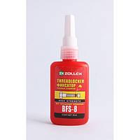 Фиксатор резьбового соединения (красный) Zollex BFS-8 50г