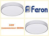 Светильник светодиодный потолочный Feron CE1030 24W
