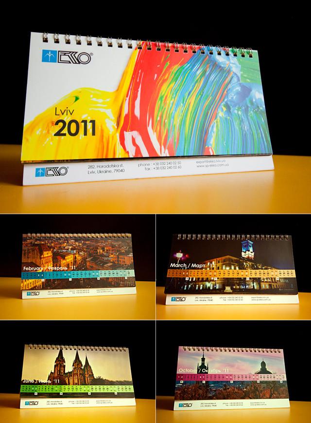 Дизайн календарей в Днепре