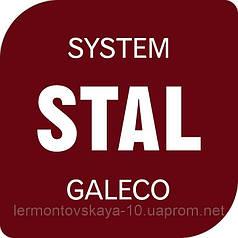 GALECO - водосточные системы СТАЛЬ