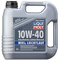 Масло LIQUI MOLY MOS2-LEICHTLAUF 10w40  4л