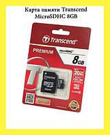 Карта памяти Transcend MicroSDHC 8GB Class 10 + SD адаптер Premium 400x