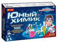 Детский набор (10+) для опытов Юный химик