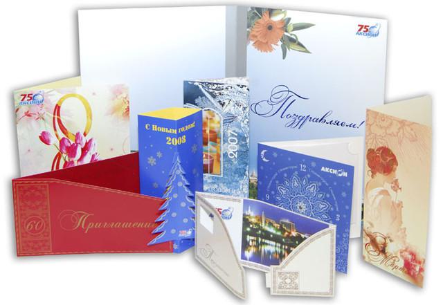 Дизайн открыток в Днепре