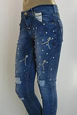 Джинсы женские c бисером Ayaa 1097, фото 3