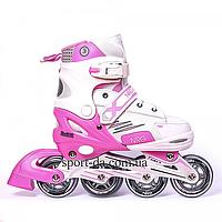 Раздвижные роликовые коньки - COOL Pink. Размеры:29-32, 31-34, 33- 36, 35-38, 37-40, 39-42.