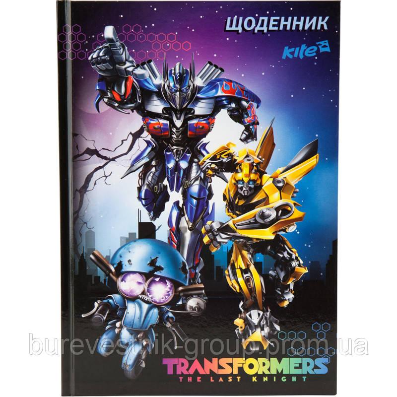 """Дневник школьный Kite """"Transformers"""" (TF17-262-2)"""