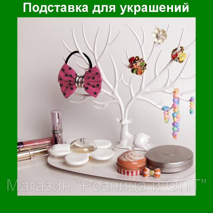 """Оригинальная подставка для украшений в виде оленя My Little Deer Tray!Акция - Магазин """"Розница и ОПТ"""" в Одессе"""