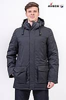 Куртка мужская Avecs AV-973С Dark blue 23# Авекс Размеры 46 48 50 52 54