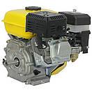 Двигатель Кентавр ДВЗ-200Б1Х с редуктором, фото 5