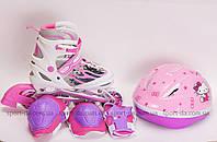 Набор: роликовые коньки + шлем + защита - DESIRE Pink. Размер:25-28, 27-30, 29-32, 31-34, 33-36, 35-38.