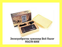 Электробритва триммер Boli Razor RSCW-8008!Опт
