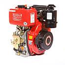 Двигун дизельний Weima WM178F (6,0 л. з, під шліц), фото 8