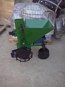 """Картофелесажалка ТМ АРА """"Зеленая"""" (цепная, 20 л.) с бункером для удобрений"""