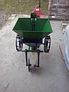 """Картофелесажалка ТМ АРА """"Зеленая"""" (цепная, 20 л.) с бункером для удобрений, фото 2"""