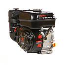 Двигатель бензиновый Weima WM170F-S New (7,0 л.с.,шпонка), фото 2
