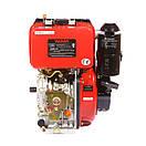 Двигатель дизельный с редуктором Weima WM186FBES (9,5 л.с.,шпонка), фото 4