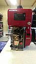 Двигатель дизельный Weima WM188FBS редуктор (12,0 л.с.,вал под шпонку), фото 3