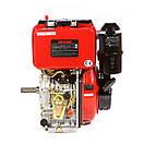 Двигатель дизельный WEIMA WM186FBS редуктор (9,5 л.с..вал под шпонку), фото 2