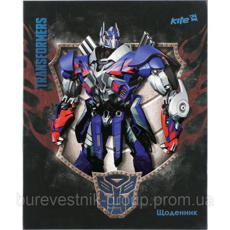 """Щоденник шкільний Kite """"Transformers"""" (TF15-261-2K)"""