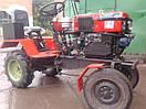 """Адаптер-мототрактор ТМ """"Ярило"""" (для мотоблоков водяного охлаждения, приводные ремни внизу, + колеса), фото 4"""