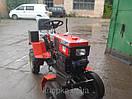 """Адаптер-мототрактор ТМ """"Ярило"""" (для мотоблоков водяного охлаждения, приводные ремни внизу, + колеса), фото 8"""
