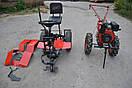 """Адаптер-мототрактор ТМ """"Ярило"""" (для мотоблоков воздушного охлаждения 6-9 л.с., + колеса), фото 2"""