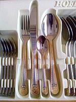 Набор столовых приборов Hoffburg Prestige HB-2691 (24 предмета)