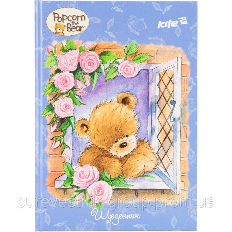 "Дневник школьный Kite ""Popcorn Bear"" (PO17-262)"