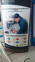 """Концентрированное моющее средство для канализации """"PRIMA SOFT Dez-2""""К (0,7кг)"""