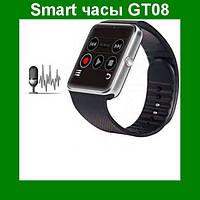 Smart часы GT08, умные часы!Акция