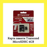 Карта памяти Transcend MicroSDHC 4GB Class 10 + SD адаптер Premium 400x