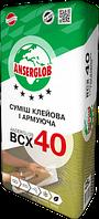 ANSERGLOB ВСХ-40 клей армирующий для систем утепления , 25кг