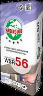 ANSERGLOB WSR-56 смесь гидроизоляционная однокомпонентная, 25кг
