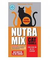 Nutra Mix Professional Нутра Микс для беременных, 9,07 кг