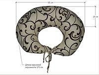 Подушка для беременных и кормления 2 в 1 Люкс Комфорт Вензель