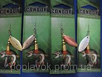 Вертушка condor 5100( 6 гр.)