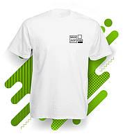 Мужская футболка 'Valueweight T' (Fruit of the Loom), Белая, 16 цветов, с нанесением логотипа, 061036030
