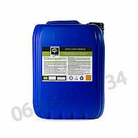 Активная пена 1:10 автошампунь 20л (24кг) для бесконтактной мойки Active Foam Premium тм Cliff