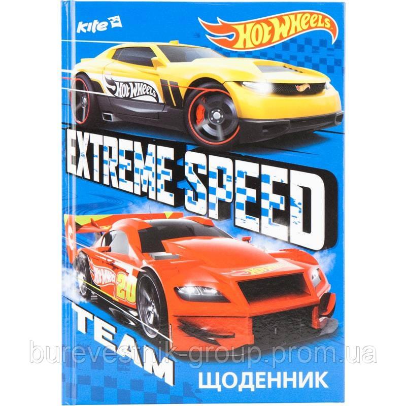 """Дневник школьный Kite """"Hot Wheels"""" (HW17-262-2)"""