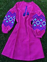 Вышитое стилизованное платье фуксия ромбы , фото 1