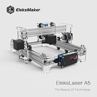 Лазерный гравер гравировальный станок с ЧПУ фиолетовый 1600мВ 1.6 Вт EleksMaker