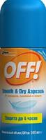 Аерозоль від комарів OFF Smooth&Dry з ефектом сухого аерозоля 100 мл
