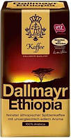 Кофе Dallmayr Ethiopia молотый 500 г
