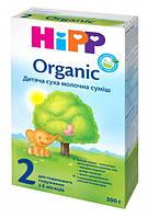 Органічна дитяча суха молочна суміш HiPP Organic 2 для подальшого годування 300 г