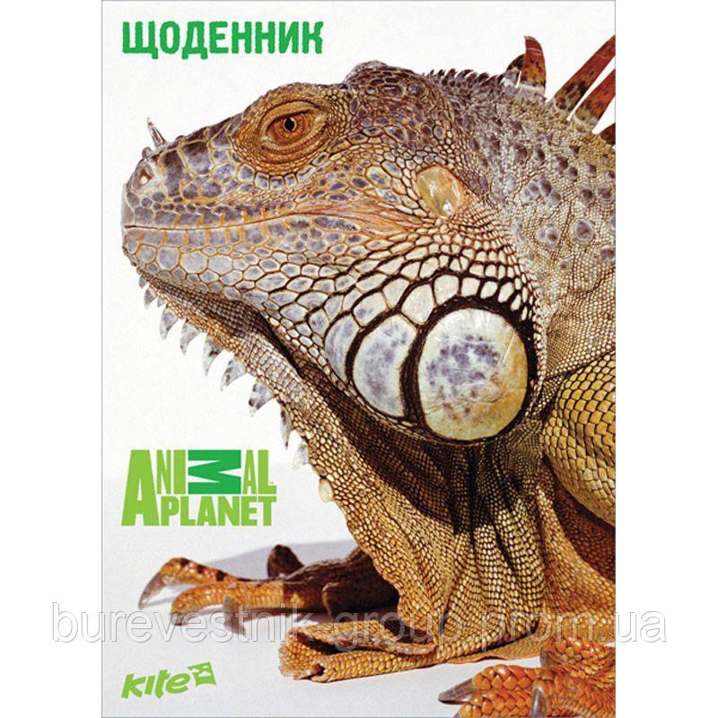 "Дневник школьный Kite ""Animal Planet"" (AP16-262)"