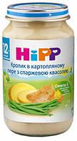 HiPP Овоче-м'ясне пюре Картопля і спаржева Квасоля з Кроликом з 12 місяців 220 г