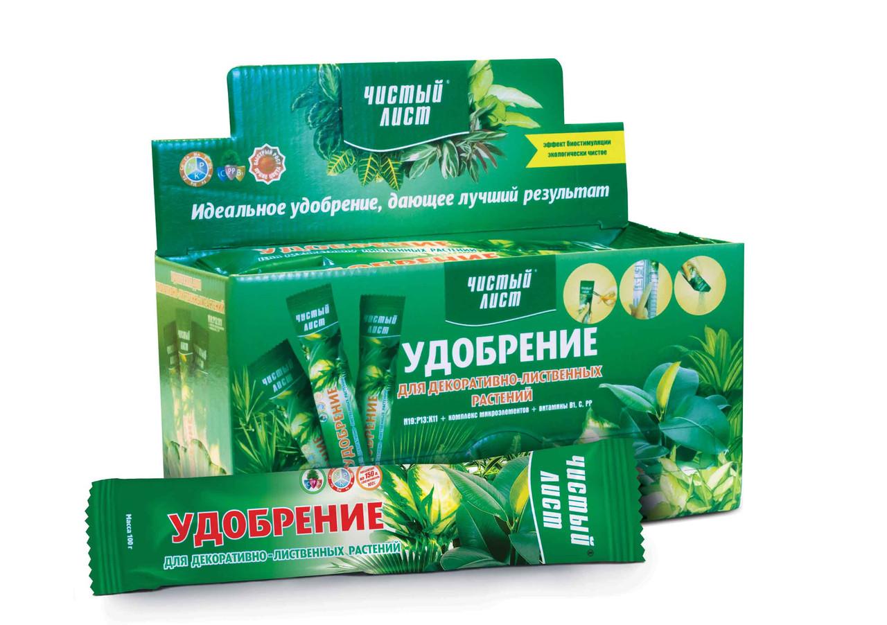 Кристалічне добриво «Чистий лист» для декоративно-листяних рослин 100 г