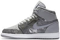 """Женские баскетбольные кроссовки Air Jordan 1 Retro High GS """"All Star"""""""