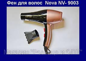 Фен для волос New Nova NV-9003 3000W, фото 2